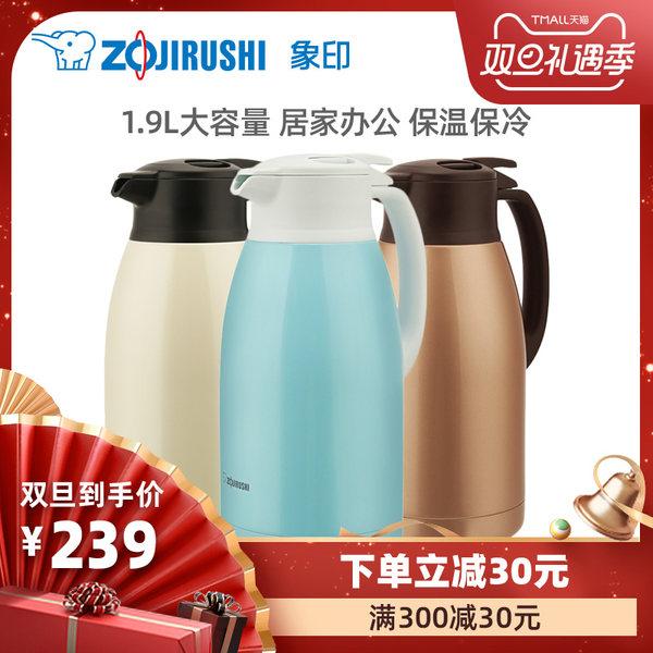 19日0点 ZOJIRUSHI 象印 SH-HT19C 不锈钢保温壶 1.9L 双重优惠折后¥159包邮 3色可选