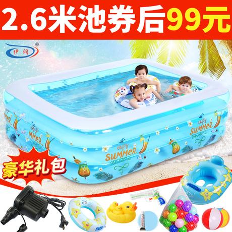   Цена 2793 руб   Ирак прибыль домой ребенок газированный плавательный бассейн ребенок сгущаться ребенок для взрослых негабаритных сохранение тепла семья морской мяч бассейн