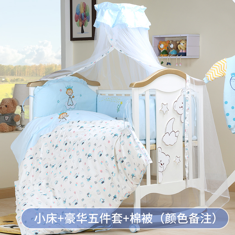 SMALL BED + LUXURY FIVE-PIECE + QUILT (NOTE COLOR)