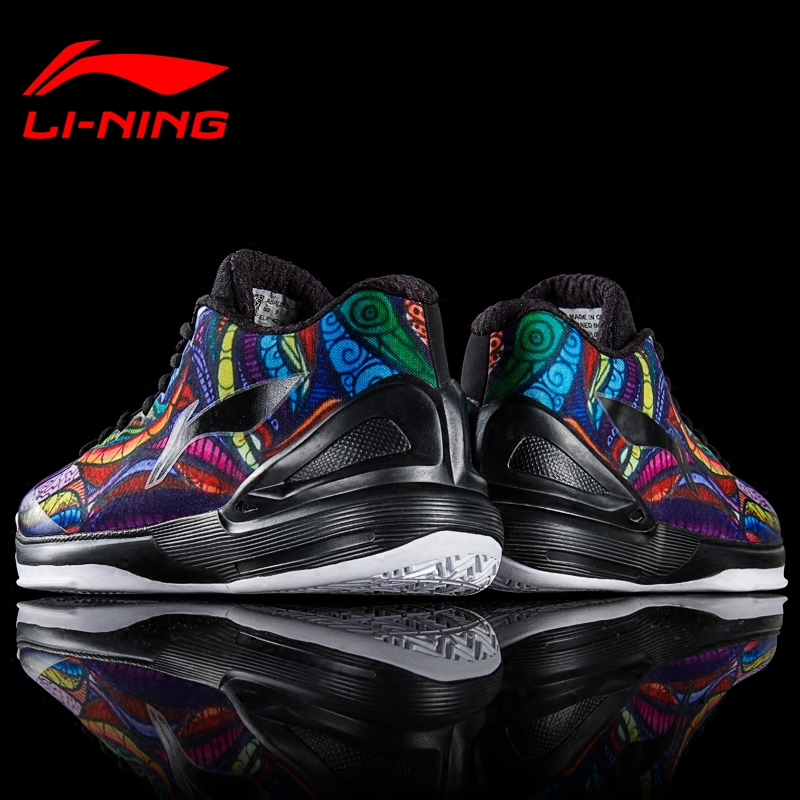 b6c6eabd02a0 Li Ning basketball shoes men s low to help 2019 spring new men s shoes  sports shoes Yu handsome 11 Sonic 5 Wade Road 6