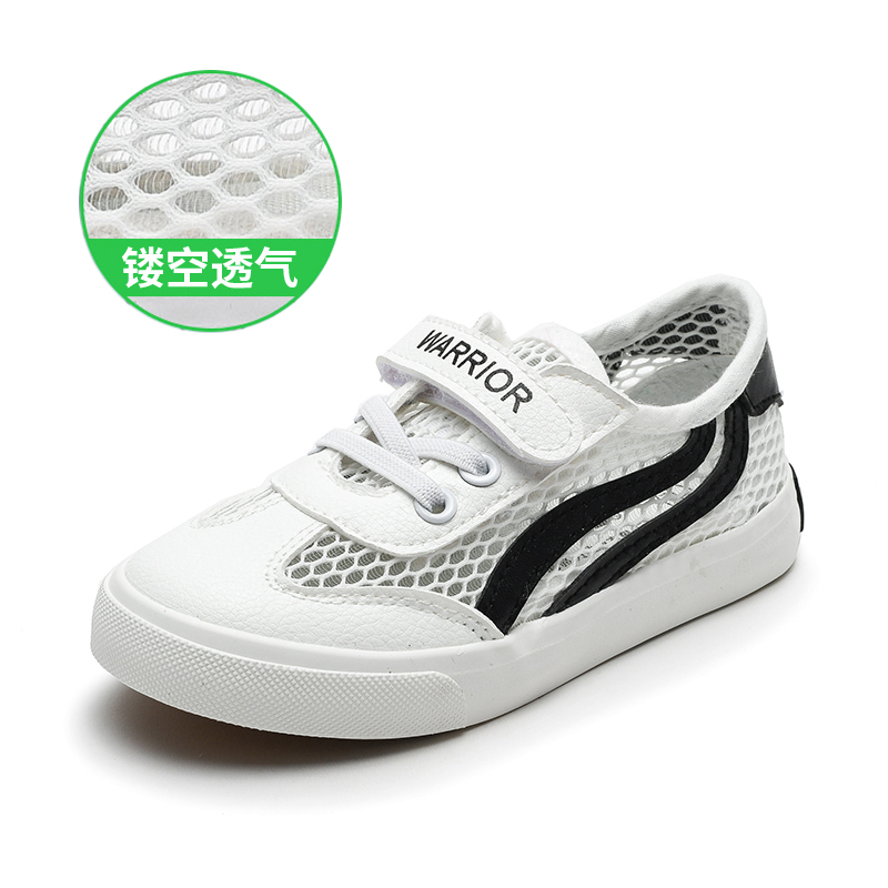 1020 white black net shoes