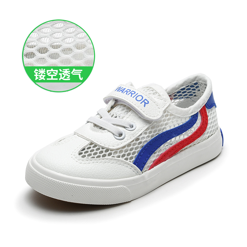 1020 white and blue net shoes