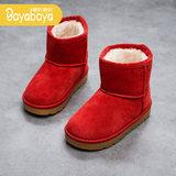 吧吖吧吖 童鞋保暖加绒短靴  39.9元包邮(59.9-20券)