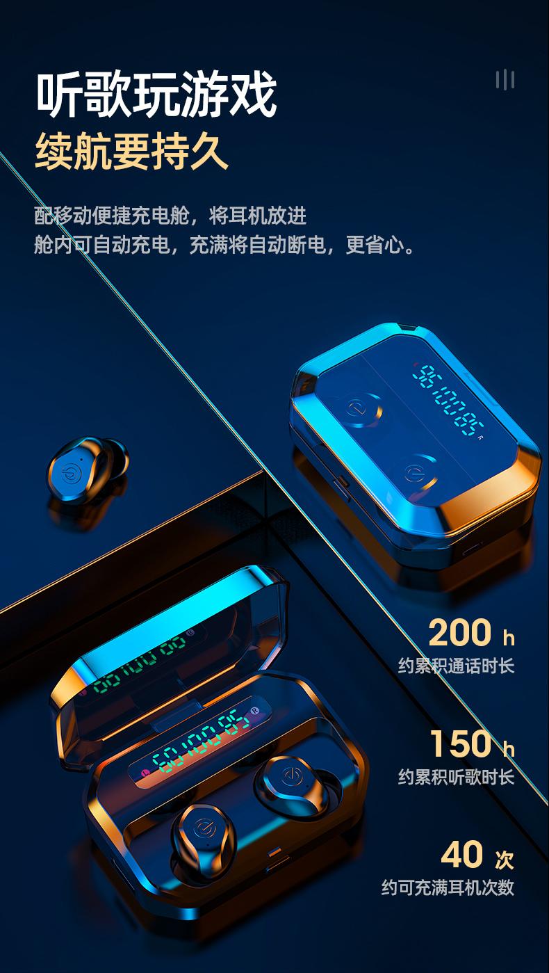 【征骑兵】入耳式降噪无线蓝牙耳机10