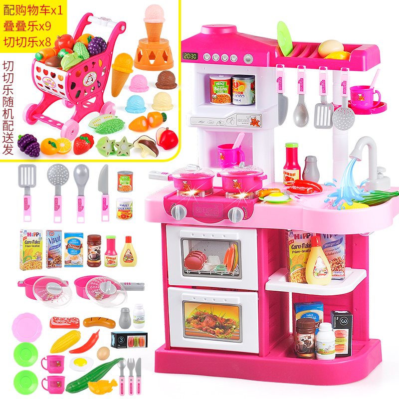 Girls Toys Children S Kitchen Set Boy Simulation Kitchenware Baby Home