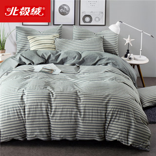 A family of four cotton bedding cotton bed linen quilt 1.8m meters double quilt simple Western-style washed cotton