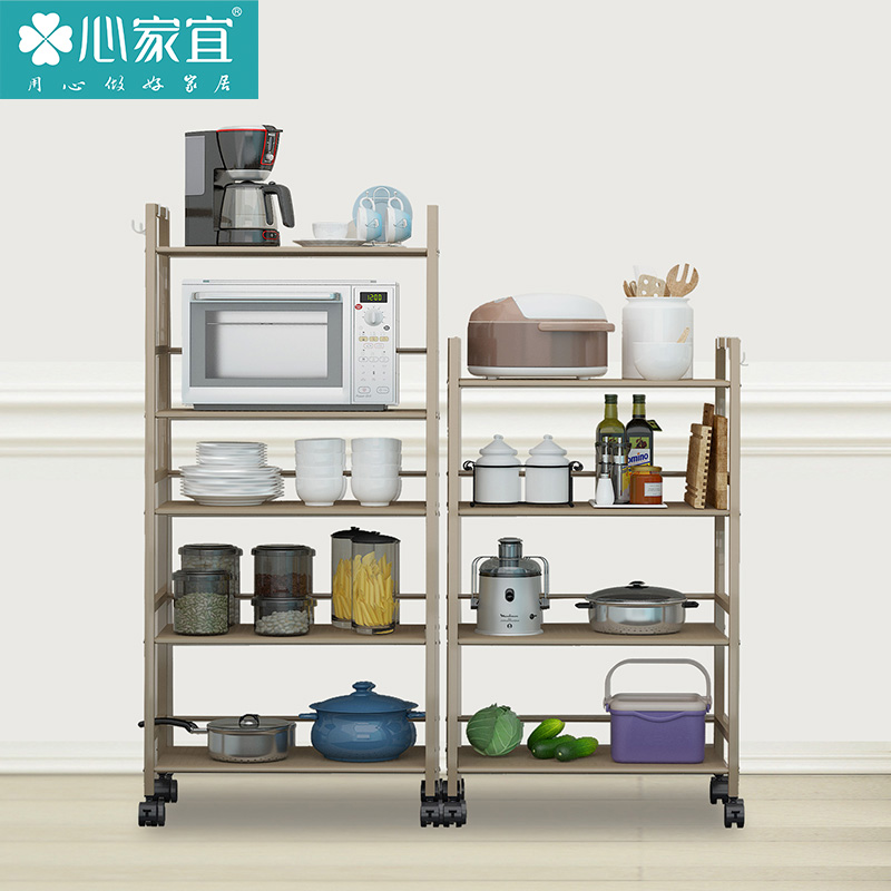 Bathroom Fixtures Imported From Abroad Storage Rack Metal Multi-storey Functional Storage Shelf Wrought Iron Rack Wrought Iron Shelf For Kitchen Balcony Bathroom