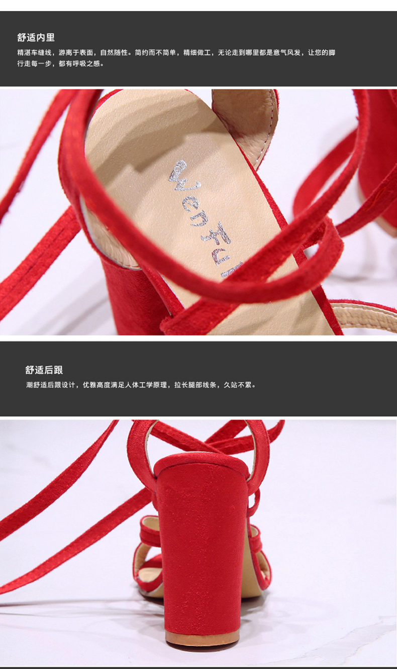 Summer new Roman style cross straps thick with sandals wild small fresh high heels. 29