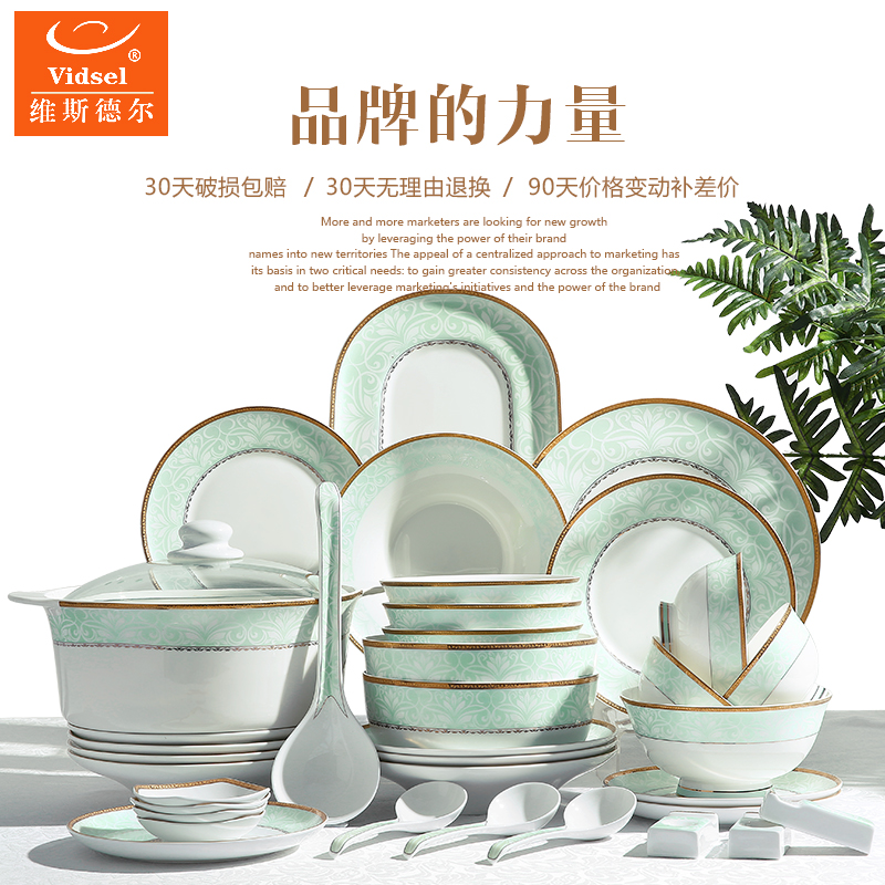 Main source Self-paced drawing  sc 1 st  YoYCart & vidsel high-grade American bone China tableware set European bowl ...