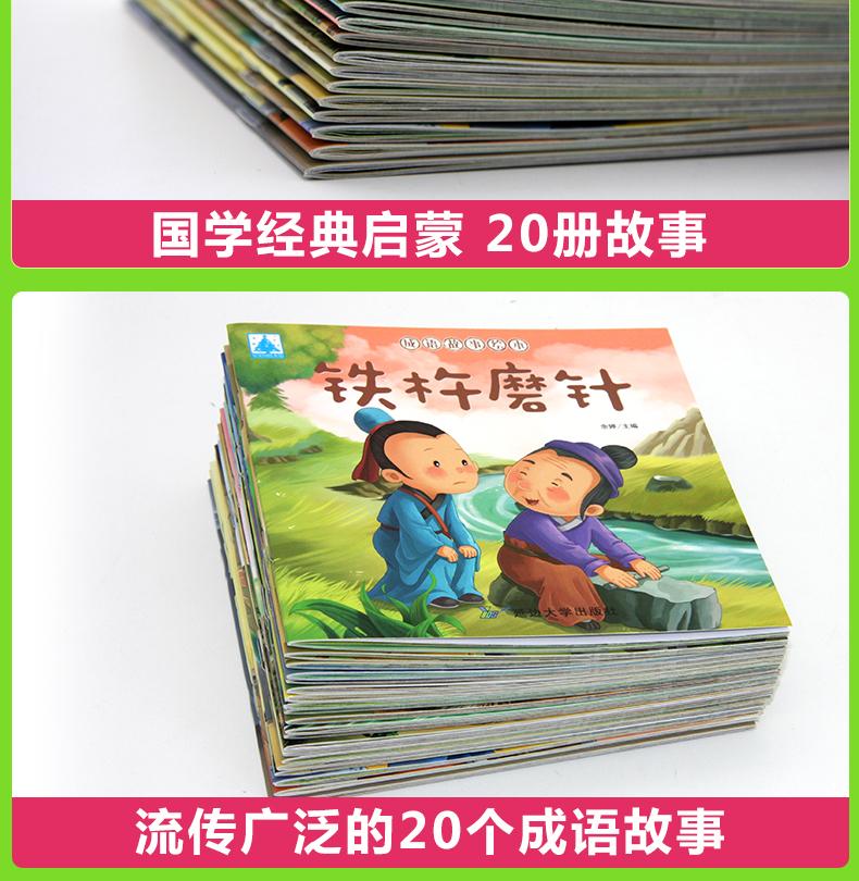 дети, короткая United образования 7