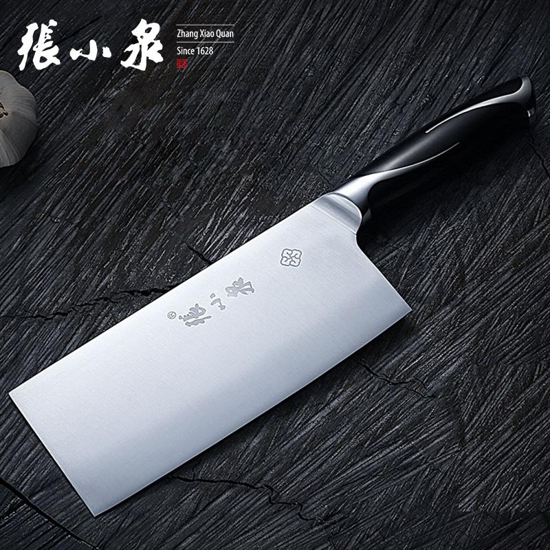张小泉厨房菜刀 锋颖切片刀家用菜刀斩骨刀锋利 不锈钢切菜刀开刃