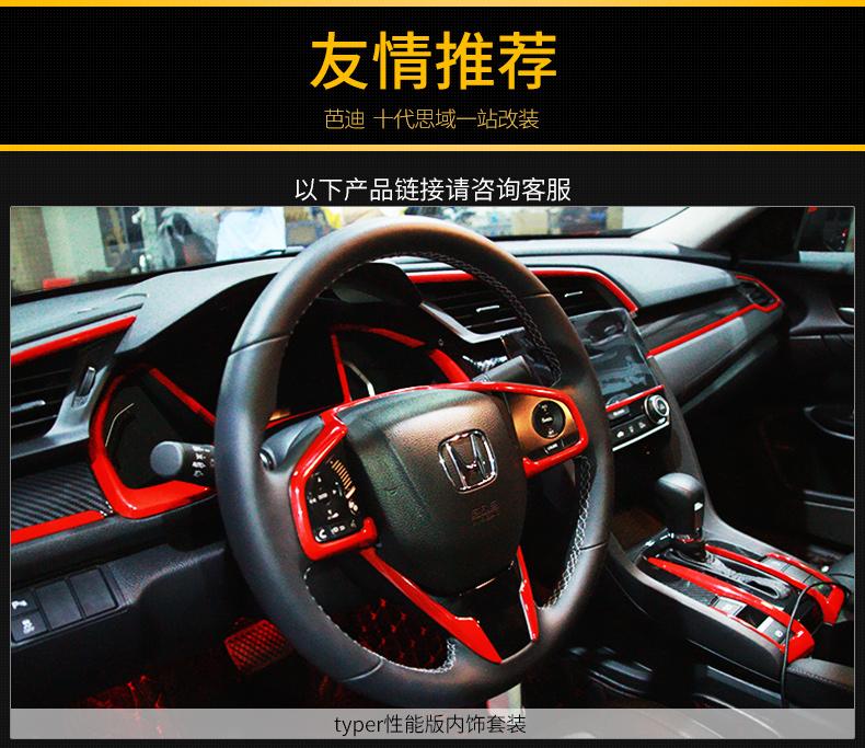 Dây gioăng trang trí , cách nhiệt cách âm trên Taplo  Honda Civic 17-18 - ảnh 13