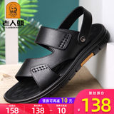 Old people's head sandals men 2021 summer new leather men's casual beach shoes soft bottom non-slip two cool slippers