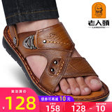 Old people's head sandals men 2021 summer new leather casual sandals soft bottom anti-slip beach shoes middle-aged sandals