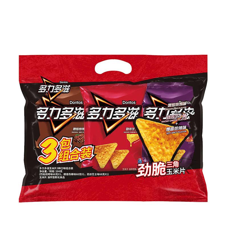 6包休闲食品小吃零食大礼包-优惠10元包邮