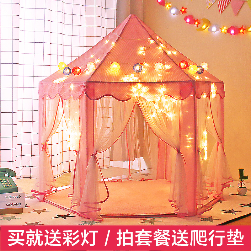 Children's tent indoor princess hex toy house oversized mosquito net play  house game house girl bed artifact