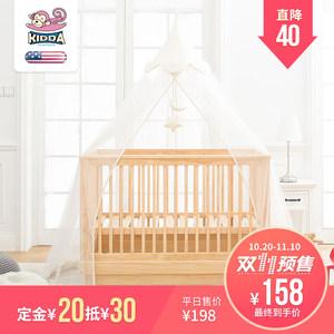 【11-11预售】KIDDA婴儿蚊帐宝宝蚊帐可折叠带支架开门式蚊帐罩