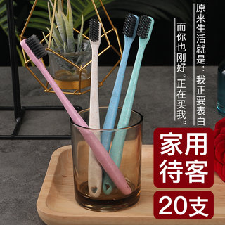 Toothbrush Family Pack Household Hospitality Combination Pack Soft Toothbrush Small Head Bamboo Charcoal Disposable Ultrafine Nano Supersoft Female