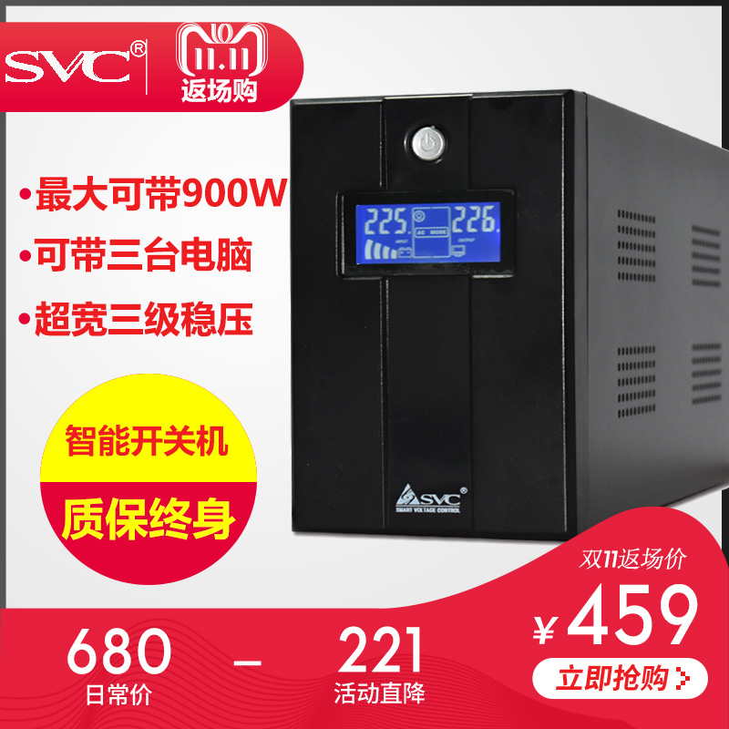 UPS Uninterruptible Power Supply 900W Voltage Regulator 3 Home Computer Single 60 Minute Server Usb Automatic Shutdown