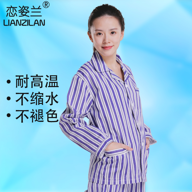 USD 29.30] Cotton hospital gown shirts for men and women patient ...