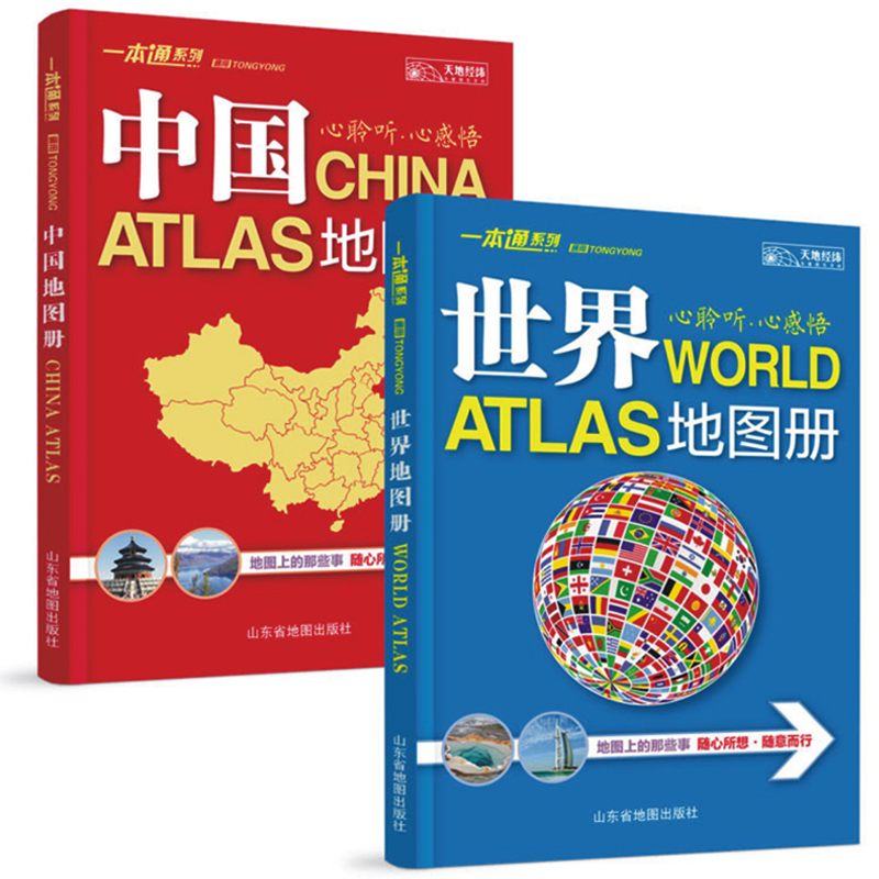 Study in China: Course Search and Advice, Cost and Visa ...