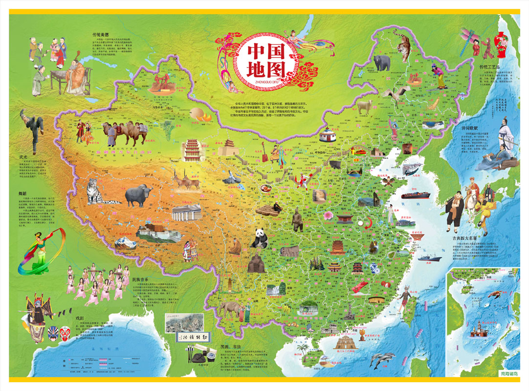 China world childrens map wall sticker 2 photos about 1108 china world childrens map wall sticker 2 photos about 1108 meters world map childrens room wall chart gumiabroncs Images