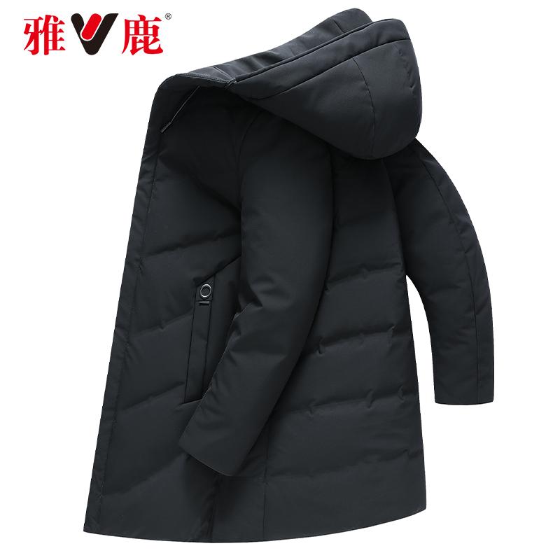 雅鹿品牌羽绒服男中长款90白鸭绒2019冬季新款连帽商务修身外套Q