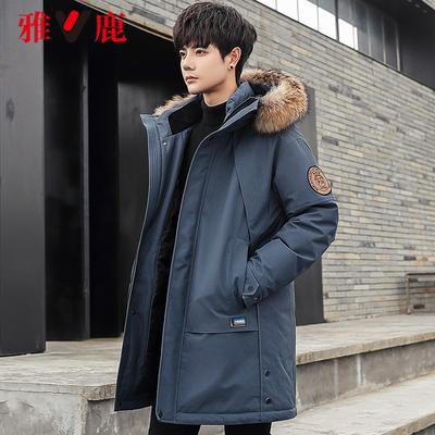 雅鹿羽绒服男中长款加厚极寒冬装超大毛领2021年新款冬季外套潮Y