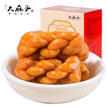 手工香酥红糖小麻花*300g
