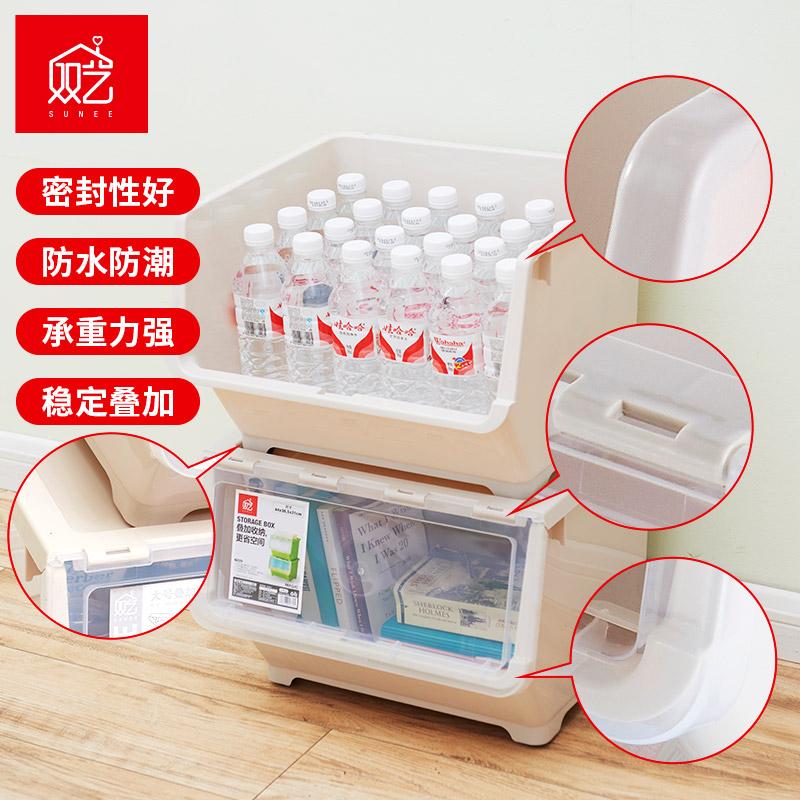 翻盖儿童玩具收纳箱前侧开式储物箱特大号透明塑料整理收纳箱有盖