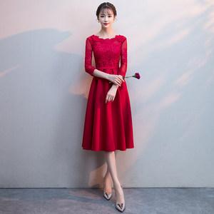 敬酒服新娘2018结婚新款红色长袖秋冬款小礼服回门服韩版女中长款