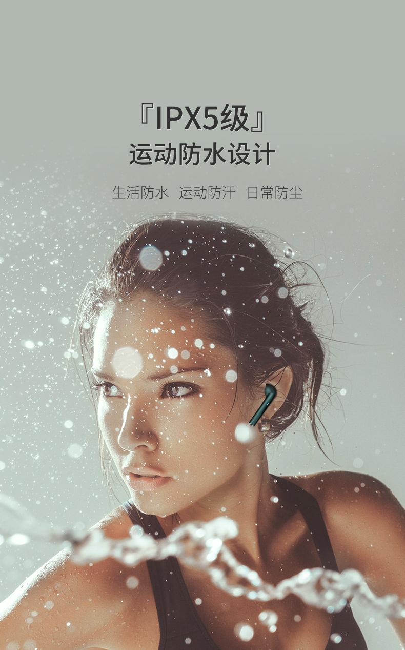 【原装正品】无线蓝牙耳机双耳适用于华为苹果小米安卓通用年新款高音质入耳式超长续航待机降噪详细照片