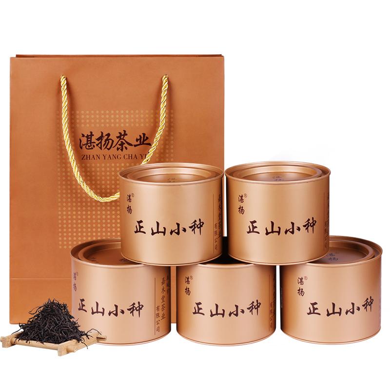 2021年新茶正山小种红茶特级浓香型茶叶武夷山罐装桐木关散装500g