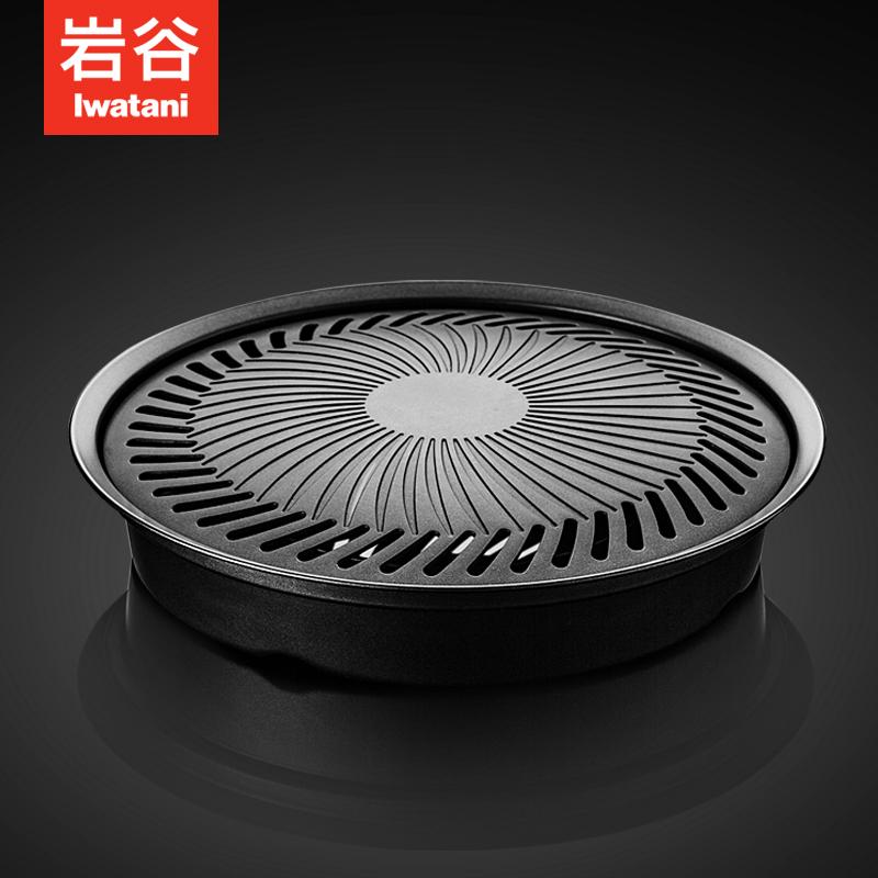 岩谷韩式烤肉盘野外户外卡式炉烧烤盘圆形便携不粘锅铁板烧盘