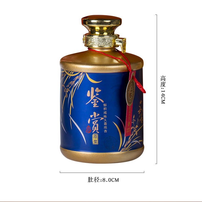 An empty bottle of jingdezhen ceramics with gift box home half jins to seal wine bottles archaize creative little hip