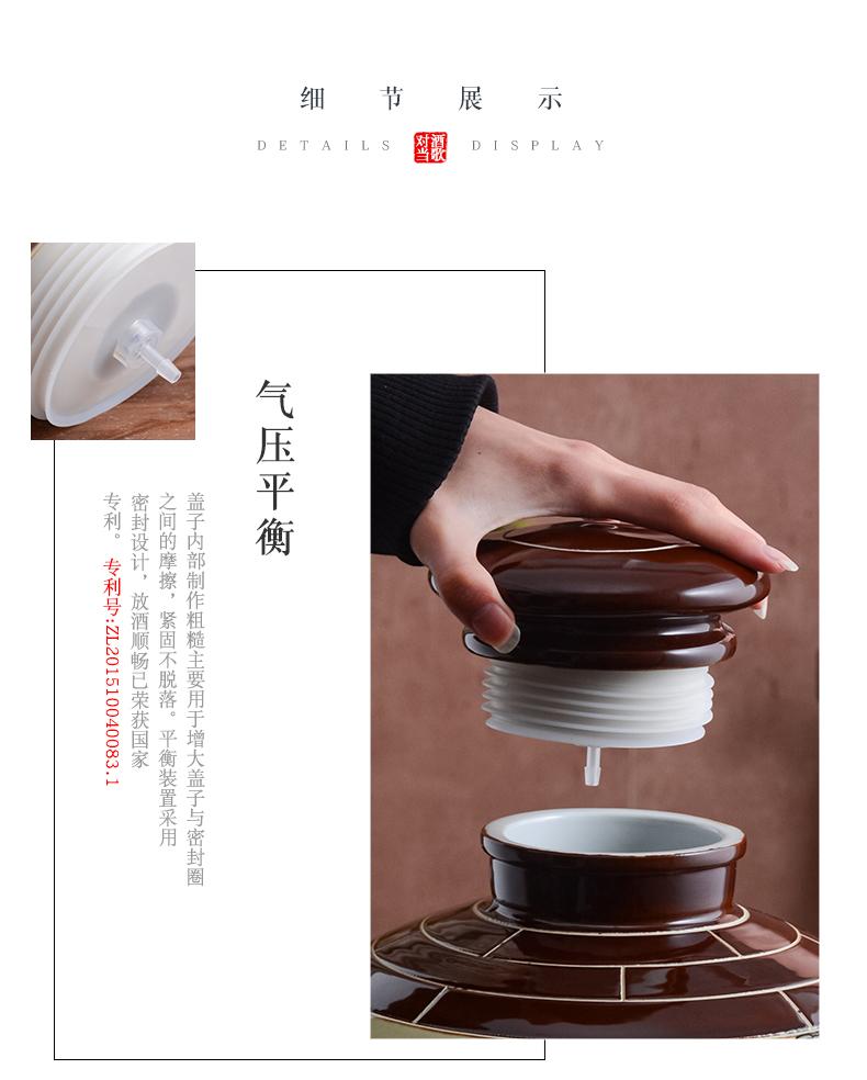 Jingdezhen ceramic household seal wine wine jar cylinder 10 jins 20 jins 30 jins 50 liquor bottles hip flask