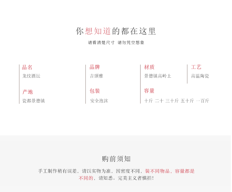 Jingdezhen ceramic jars household seal terms bottle 10 jins 20 jins 30 jins 50 kg antique wine VAT empty bottles