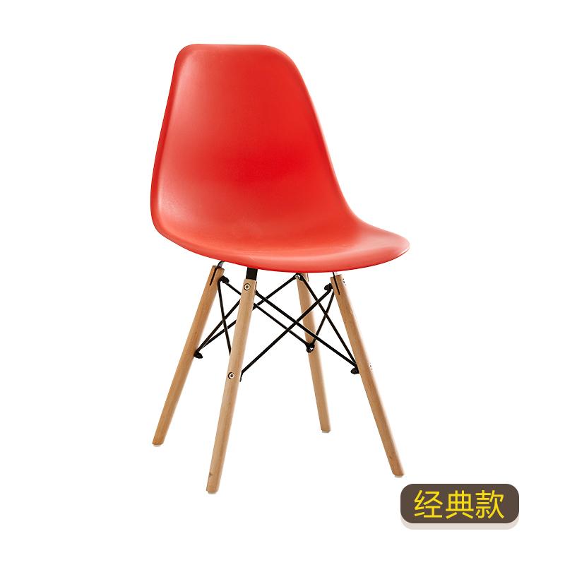 Красный 【через классический стиль 】