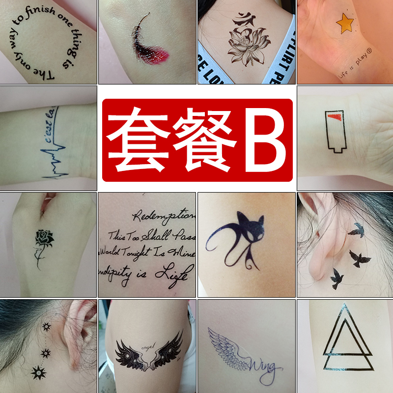 24739c25efcff 1 part 65 tattoo stickers for men and women waterproof durable Korean  simulation English small fresh sexy cute tattoo stickers