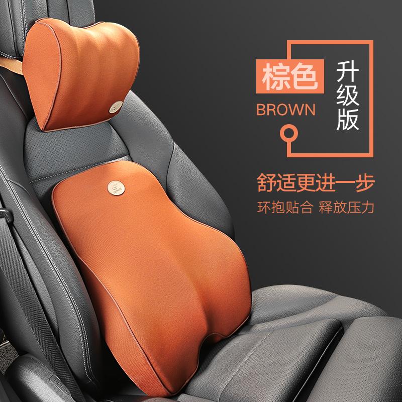 Цвет: Новый пакет продукт продажи-коричневый {#Н1} 89%гонщиков поставили выбор {#Н2}