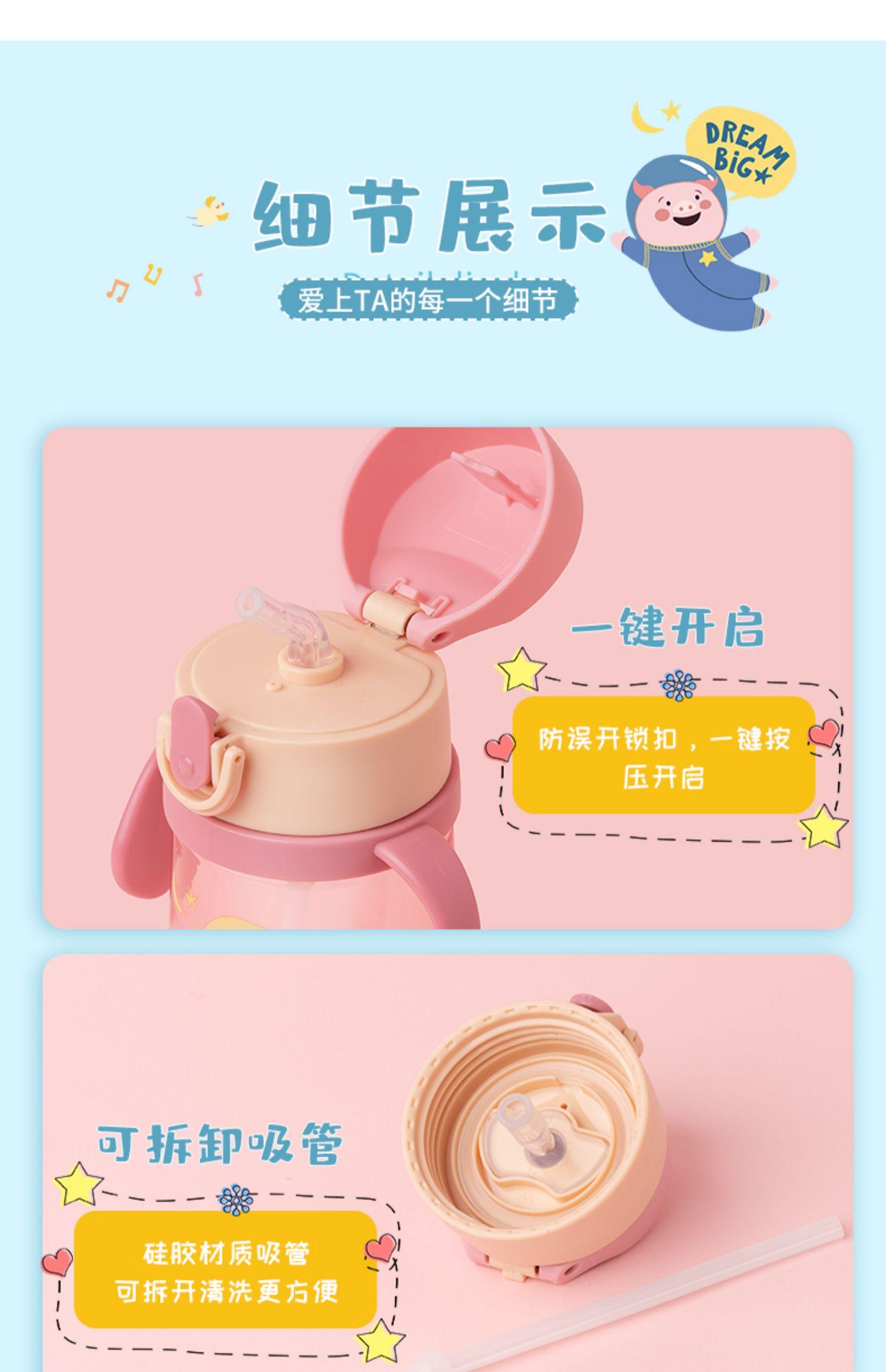 【希乐】儿童水杯吸管杯水壶450ml