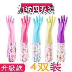 Winter wash gloves women domestic rubber kitchen durable washing clothes plastic clean plus velvet thickened waterproof winter