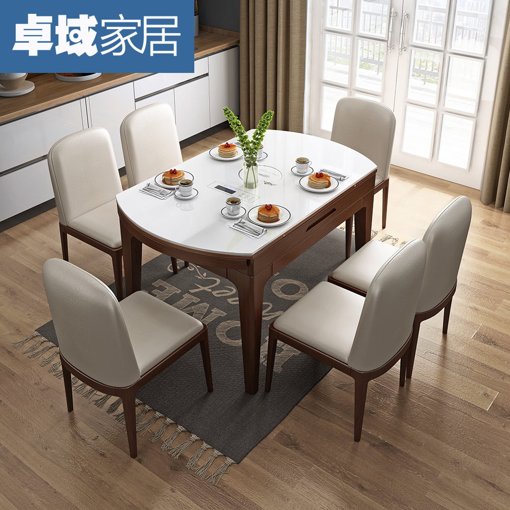 Nordic solid wood dining table and chair combination of modern simple retractable folding tempered glass cooker
