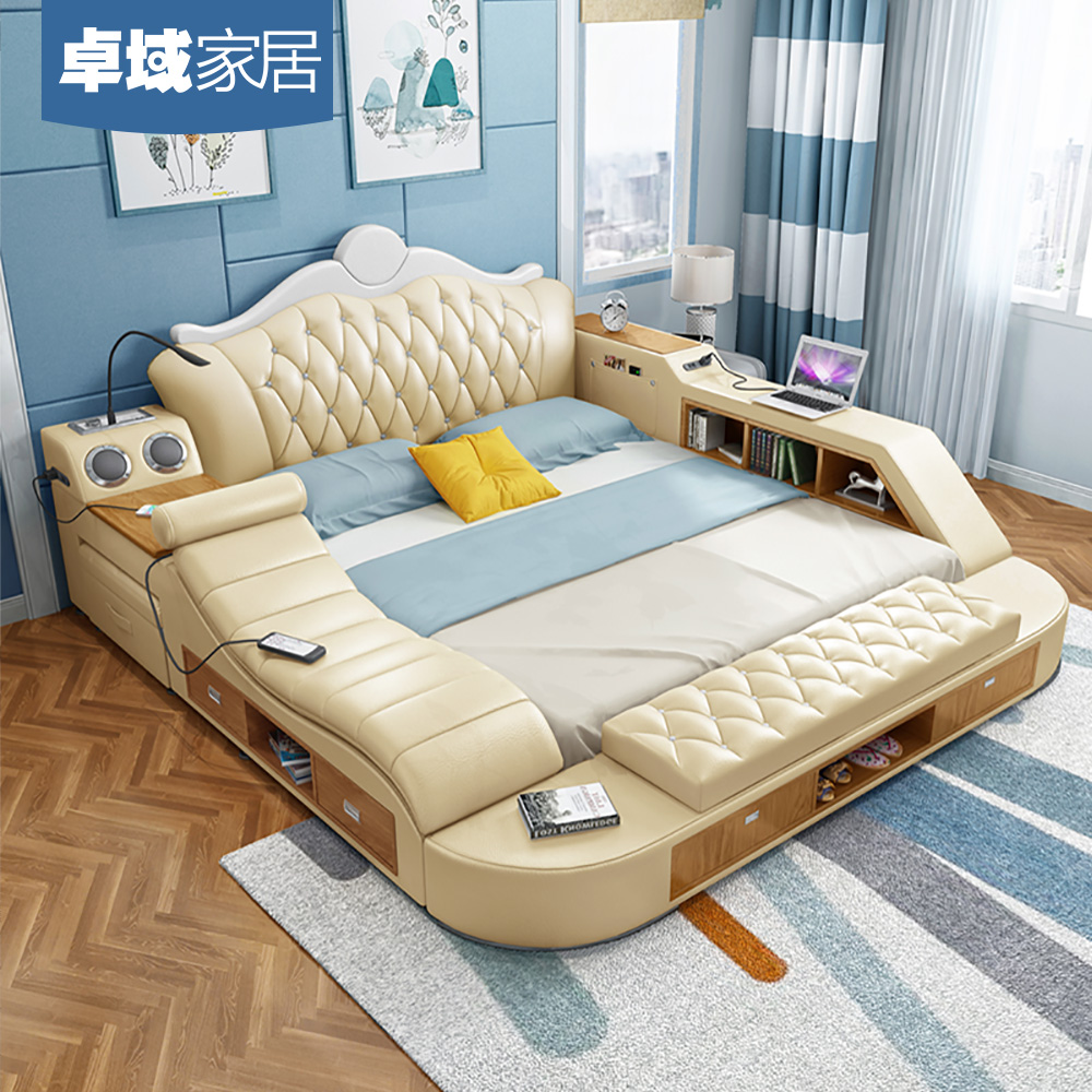 USD 936.18 Smart Massage Leather bed Tatami bed Double ...