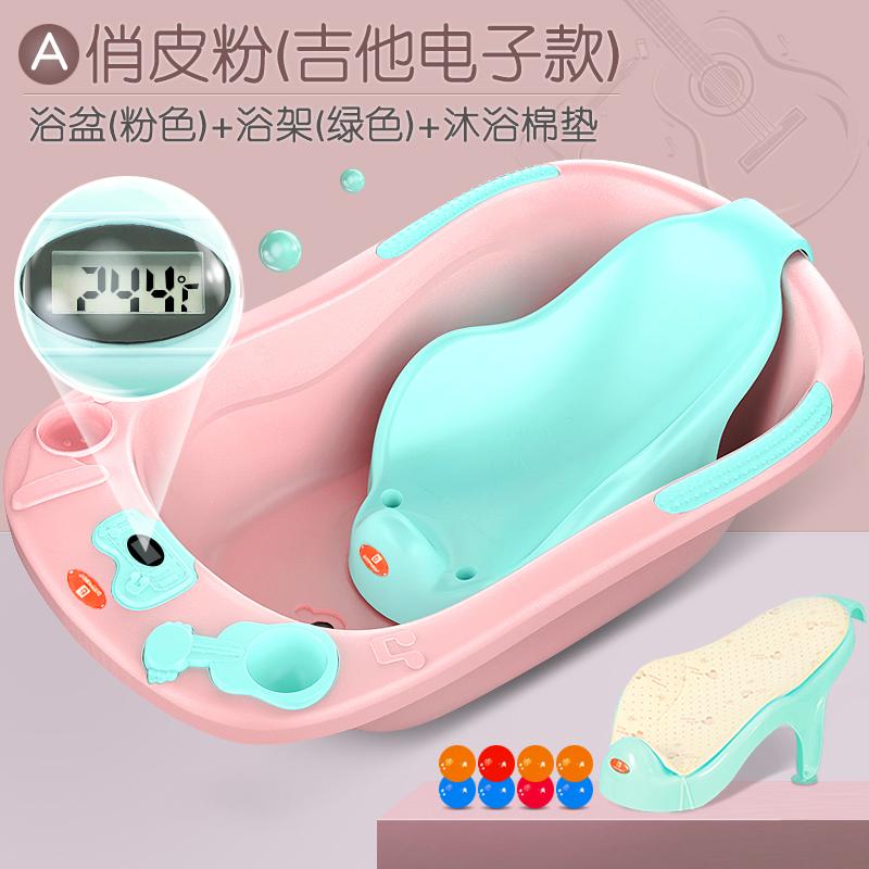 【小哈伦】新款加大加厚婴儿洗澡电子浴盆