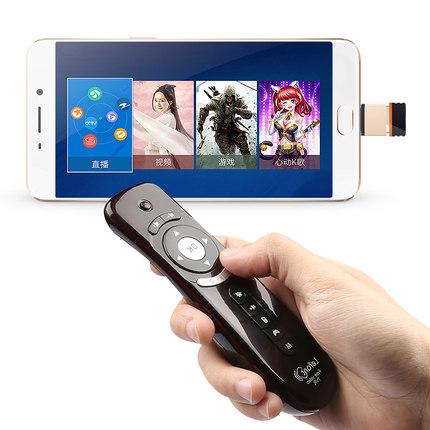 手机伴侣追剧神器遥控器