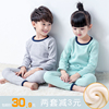 Children's baby plus velvet thermal underwear suit boys and girls thick autumn clothing Qiuku in children's clothing winter pajamas