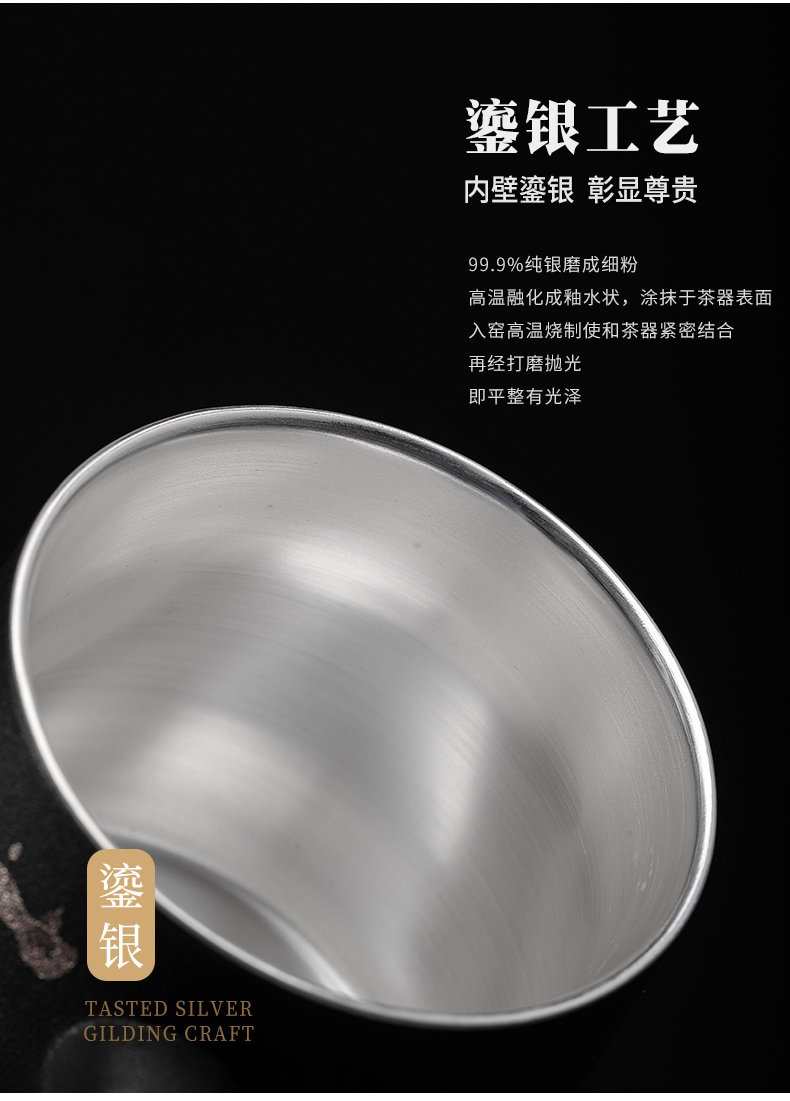Ferro, tasted silver gilding office cup four cups of black tea cup boss tea cup tea cup office separation