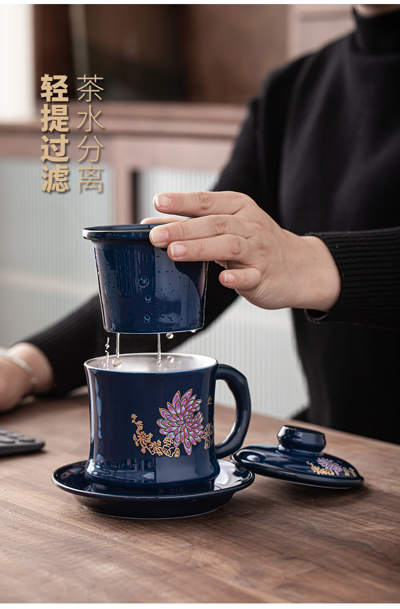 Ji LanLiu silver large office separation figure ceramic cup by tea cup four silver cup office tea cups