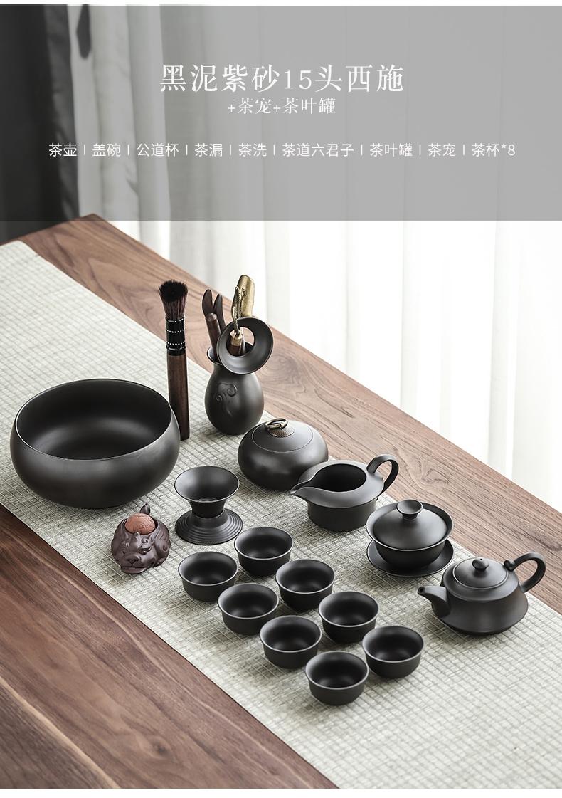 Undressed ore purple suit kung fu tai chi tea sets tea teapot teacup tureen cup set of wash tea tea set